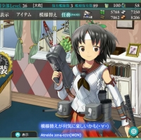 2014-0712-kancolle-homeport